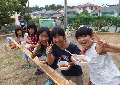 有明児童センター   新潟市社会事業協会